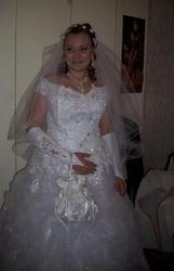 Красивое свадебное платье,  размер 48